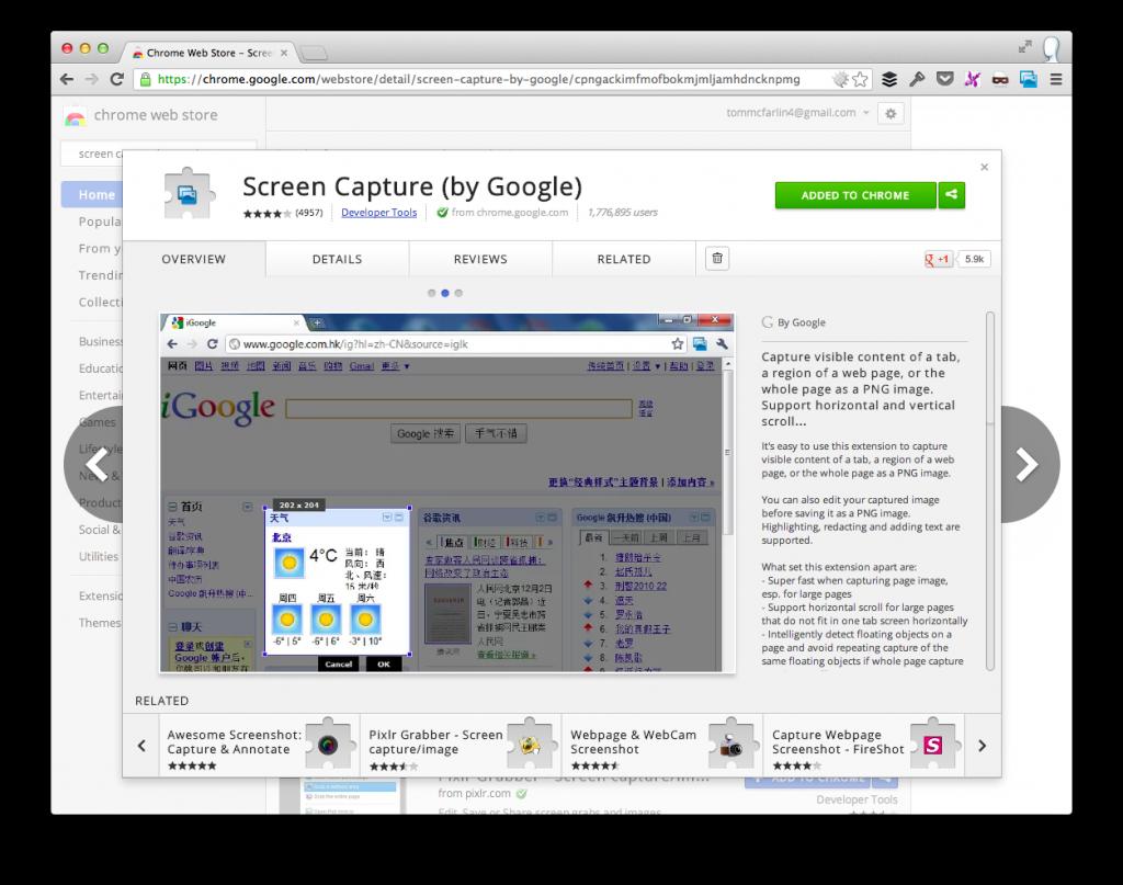 Web Page Screenshot Tool