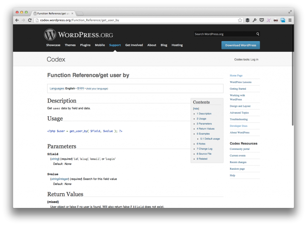 get_user_by in The WordPress Codex