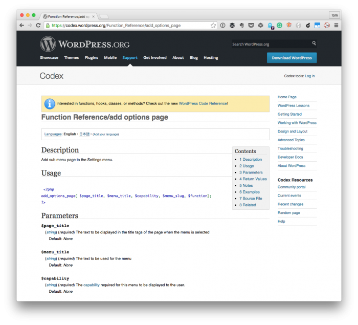 Single Responsibility Principle in WordPress: add_options_page
