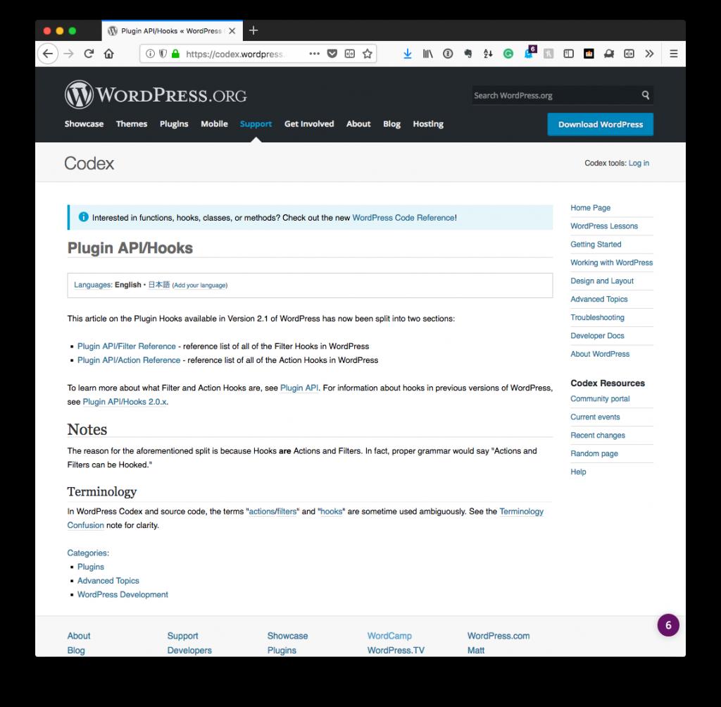 Actions in WordPress: hooks