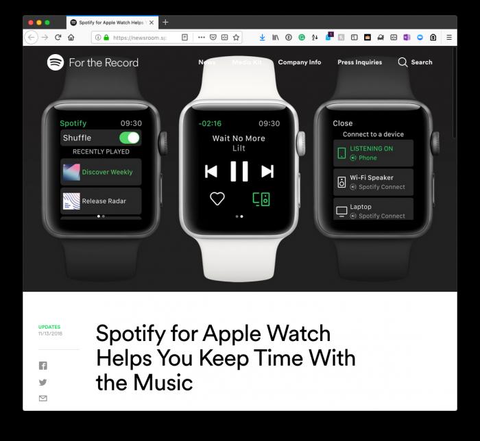 Release Early: Spotify